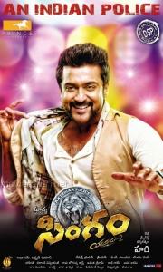 Actor Suriya in Singam (Yamudu 2) Movie Posters