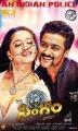 Anushka, Suriya in Singam (Yamudu 2) Telugu Movie Posters