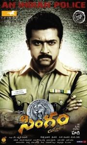 Actor Suriya in Singam (Yamudu 2) Telugu Movie Posters