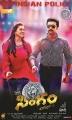 Hansika, Suriya in Singam (Yamudu 2) Movie Posters