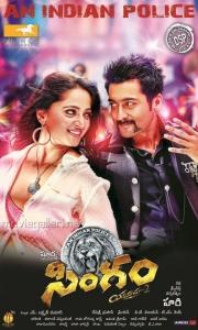 Anushka, Suriya in Singam (Yamudu 2) Movie Posters