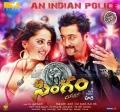 Anushka, Suriya in Singam Yamudu 2 Telugu Movie Posters