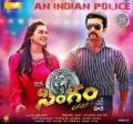Hansika, Suriya in Singam Yamudu 2 Telugu Movie Posters