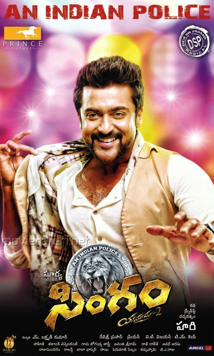 Actor Suriya in Singam (Yamudu 2) Movie Posters