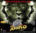 Singam Yamudu 2 Telugu Movie Posters