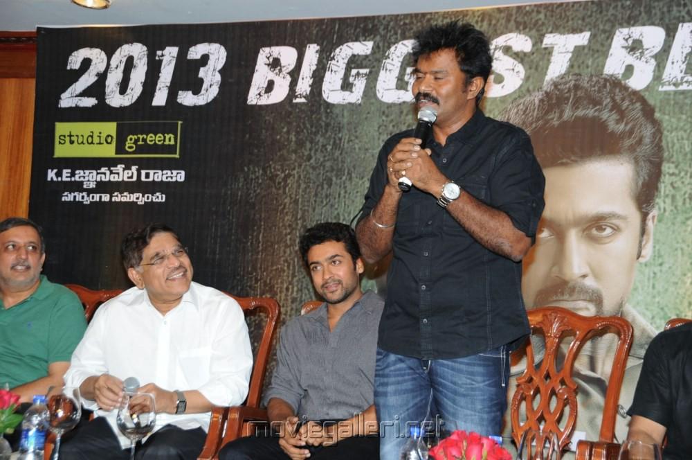 Director Hari at Singam (Yamudu-2) Success Meet Stills