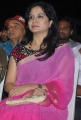 Telugu Singer Sunitha Hot Pink Transparent Saree Photos