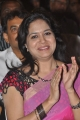 Singer Sunitha in Pink Saree Pics at Park Audio Launch
