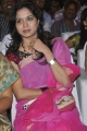 Singer Sunitha Pink Saree Pics at Park Audio Launch