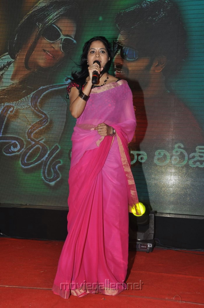 Picture 461185  Singer Sunitha In Pink Saree Pics At Park Audio Release  New Movie -5863