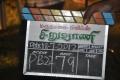 Siruvani Movie On Location Stills