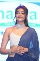Actress Kajal Agarwal @ Sita Movie Pre Release Function Stills