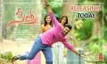 Mannara Chopra, Kajal, Bellamkonda Sai Srinivas in Sita Movie Release Today Posters