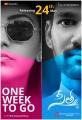Kajal, Bellamkonda Sai Srinivas in Sita Movie Release Posters