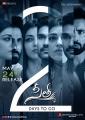 Bellamkonda Sai Srinivas in Sita Movie Release Posters