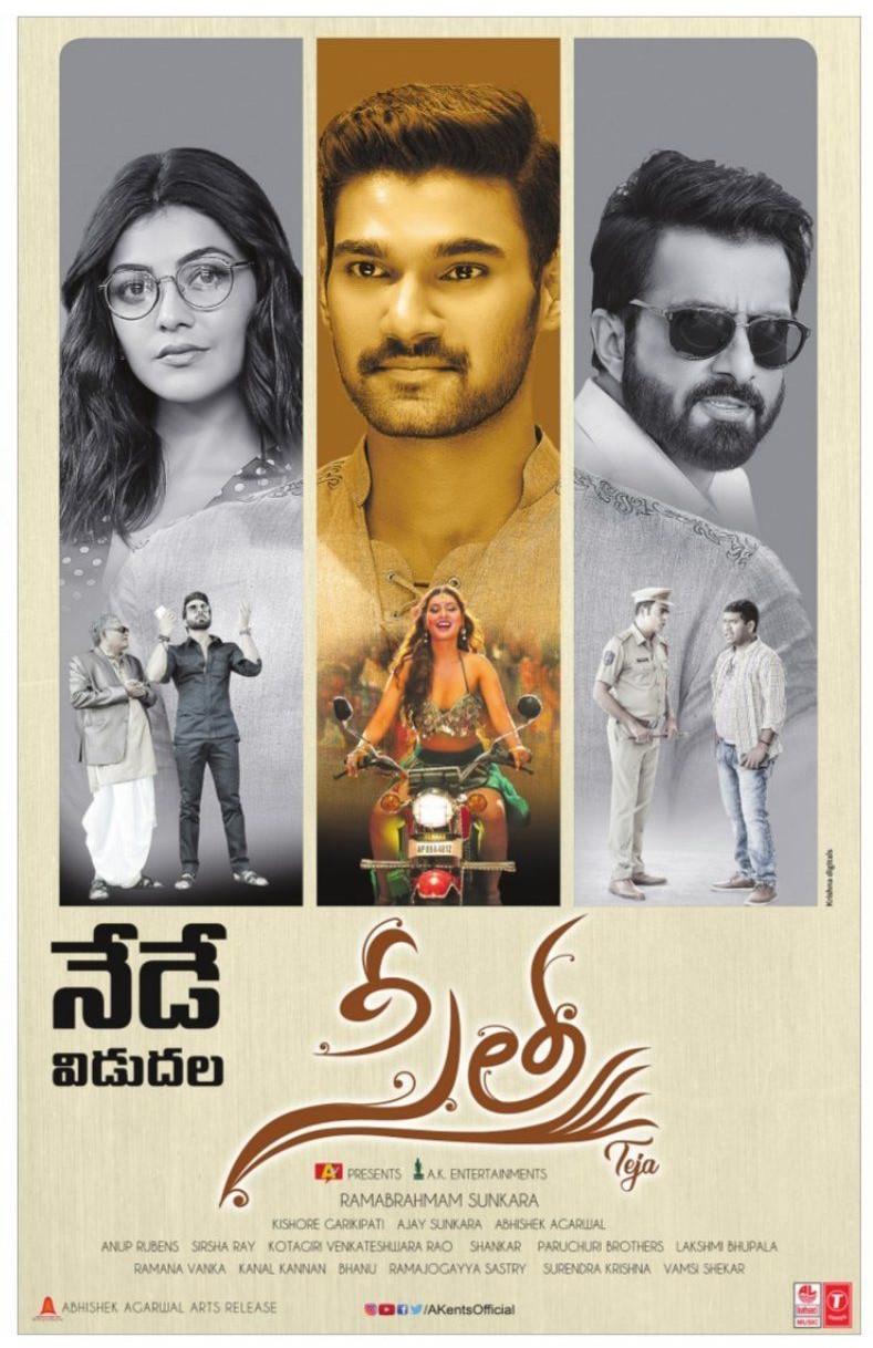 Kajal, Bellamkonda Srinivas, Sonu Sood in Sita Movie Release Today Posters