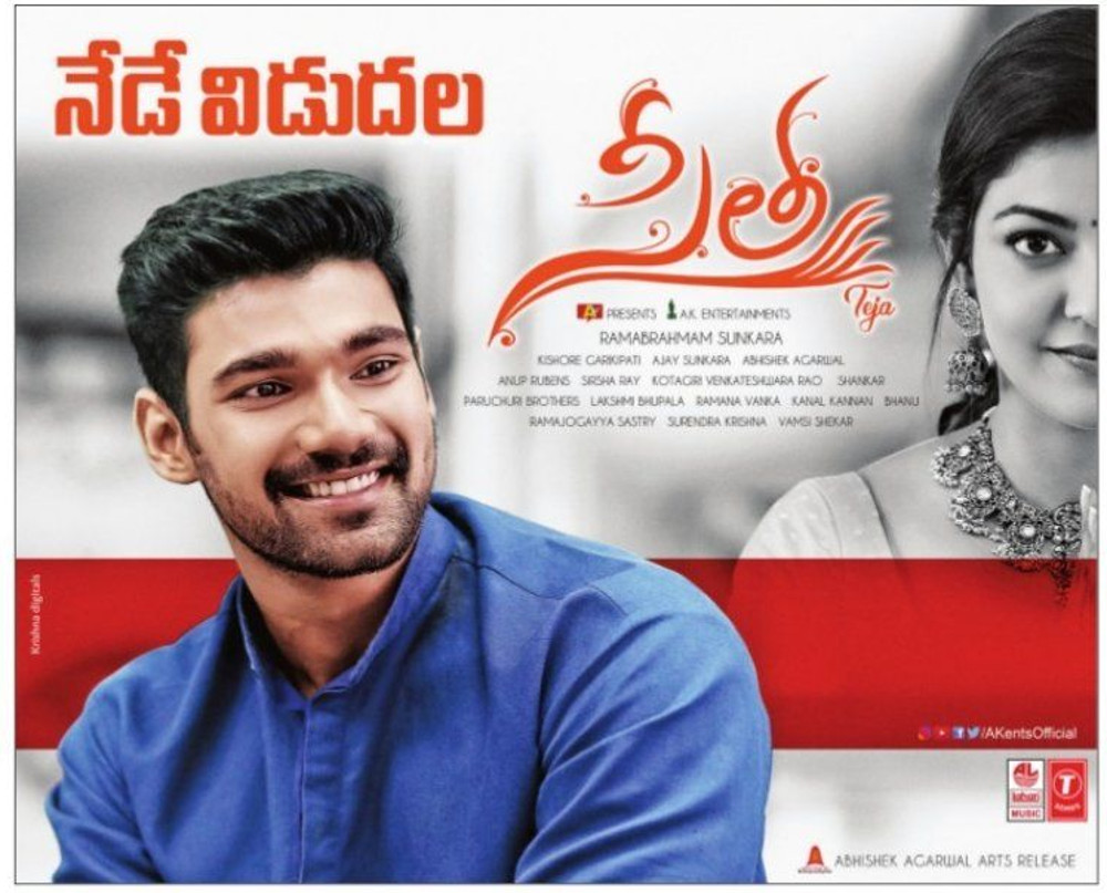 Bellamkonda Sai Srinivas in Sita Movie Release Today Posters