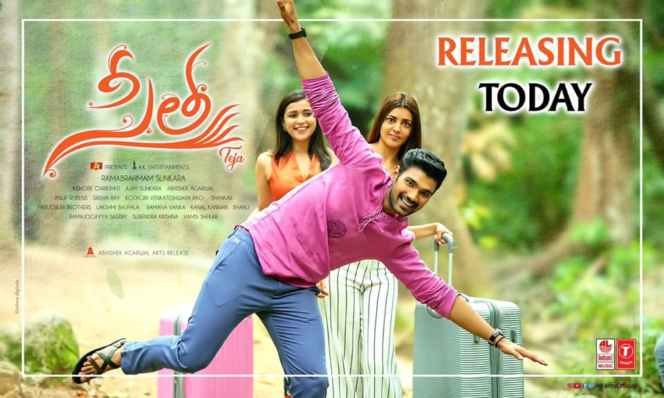 Mannara Chopra, Kajal, Bellamkonda Sai Srinivas in Sita Movie Release Today Posters