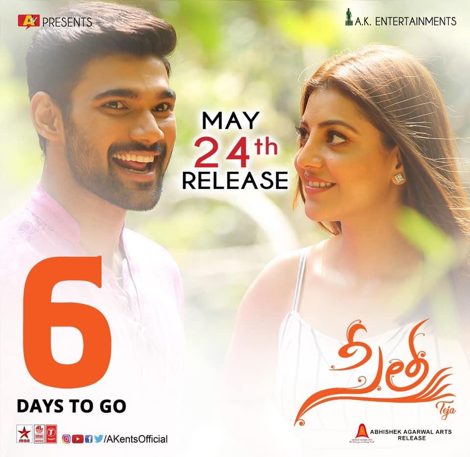 Bellamkonda Srinivas, Kajal in Sita Movie Release Posters