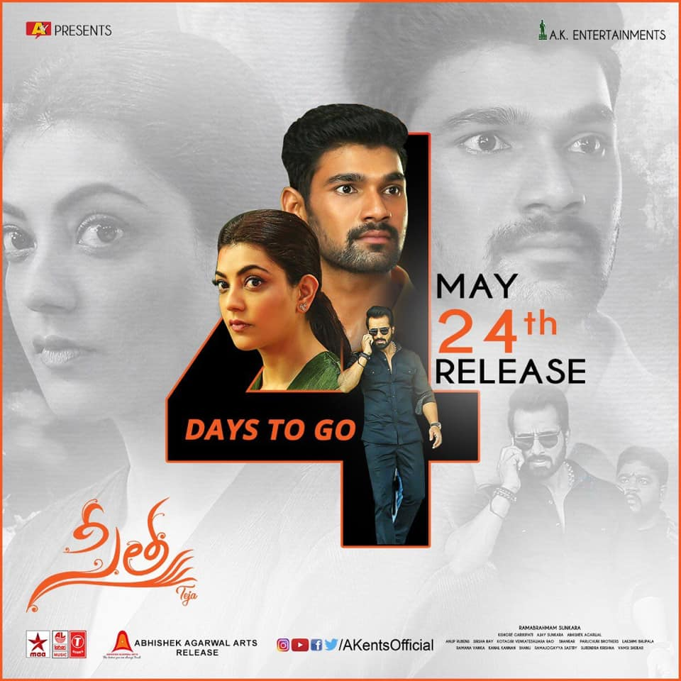 Kajal, Bellamkonda Sai Srinivas in Sita Movie Release Posters