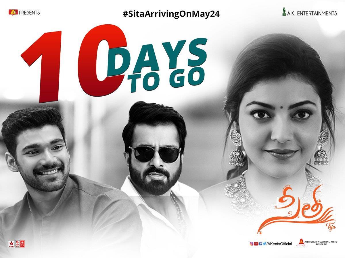 Bellamkonda Srinivas, Sonu Sood, Kajal in Sita Movie Release Posters