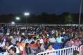 Sita Movie Teaser Launch Stills