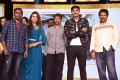 Anup Rubens, Payal Rajput, Anil Sunkara, Sai Sreenivas, Teja @ Sita Movie Teaser Launch Stills