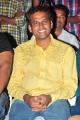 Sitara Movie Audio Launch Stills