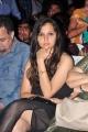 Reena @ Sitara Movie Audio Launch Stills