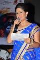 Shilpa Chakravarthy @ Sitara Movie Audio Launch Stills