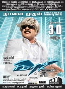 Rajini in Sivaji 3D Movie Release Posters