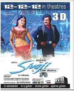 Rajini Shriya in Sivaji 3D Movie Release Posters