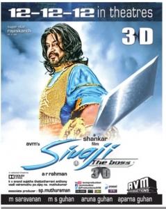 Rajinikanth in Shivaji 3D Movie Release Posters