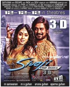 Shriya, Rajini in Sivaji 3D Movie Release Posters