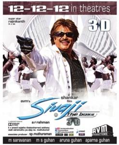 Rajini in Shivaji 3D Movie Release Posters