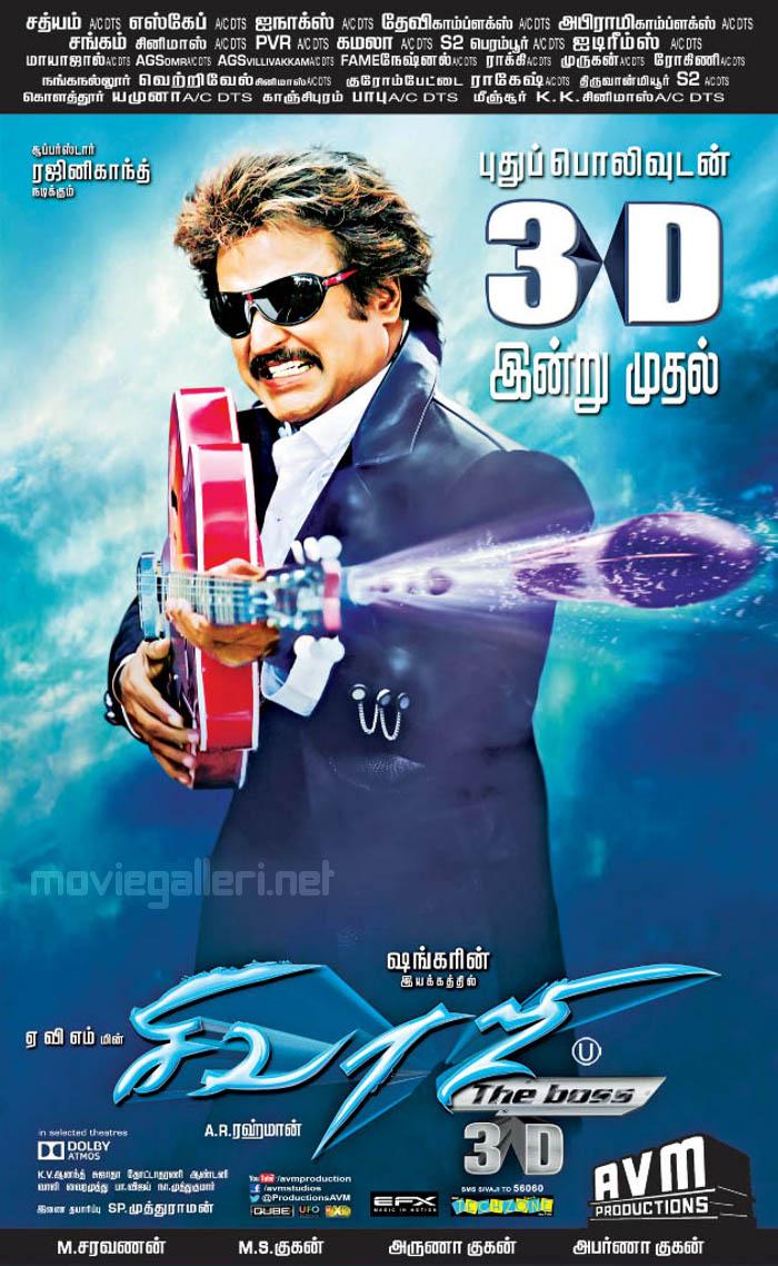 !FREE! Sivaji The Boss Full Movie Tamil Hd 1080p Download Videos sivaji_3d_movie_release_posters_rajini_shriya_08f2925