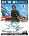Rajinikanth in Sivaji 3D Movie Release Posters