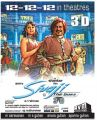 Rajini Shriya in Sivaji 3D Movie Release Posters