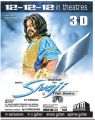 Rajinikanth in Shivaji 3D Movie Release Posters