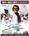 Rajini in Sivaji 3D Movie Release Posters