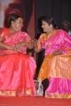 Manorama, LR Eswari @ Sivaji Ganesan 85th Birthday Celebrations Photos