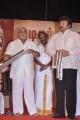 Sivaji Ganesan 85th Birthday Celebrations Photos