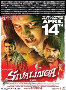 Ritika Singh, Raghava Lawrence, Shakthi in Sivalinga Movie Release Posters