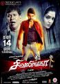 Raghava Lawrence, Ritika Singh in Sivalinga Movie Release Posters