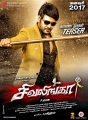 Sivalinga Movie Teaser Launch Posters