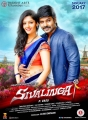 Ritika Singh, Raghava Lawrence in Sivalinga Tamil Movie Posters