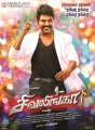 Sivalinga Tamil Movie Single Release Posters