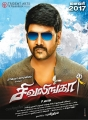 Sivalinga Tamil Movie Posters