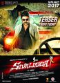 Sivalinga Movie Teaser Release Today Posters