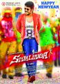 Sivalinga Movie New Year Wishes Posters